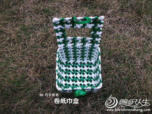绿白碎格卷纸巾盒 (6).JPG