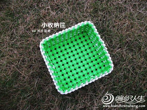 绿白相间白花边小收纳盒 (4).JPG