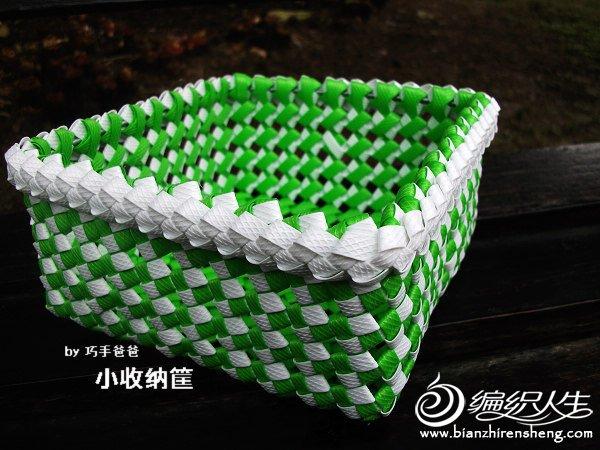 绿白相间白花边小收纳盒 (10).JPG