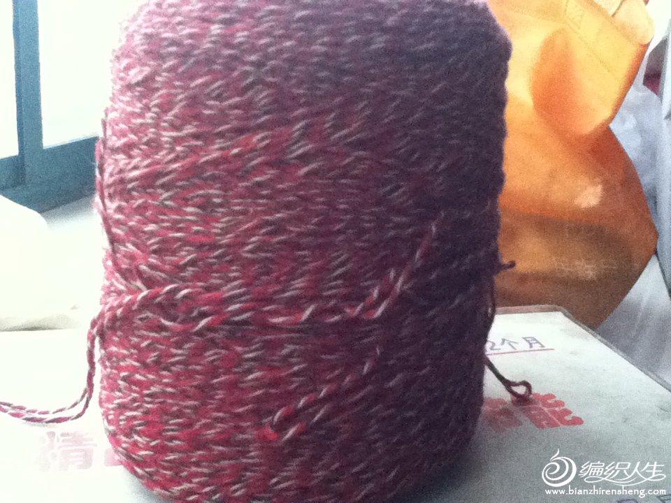 25元一斤
