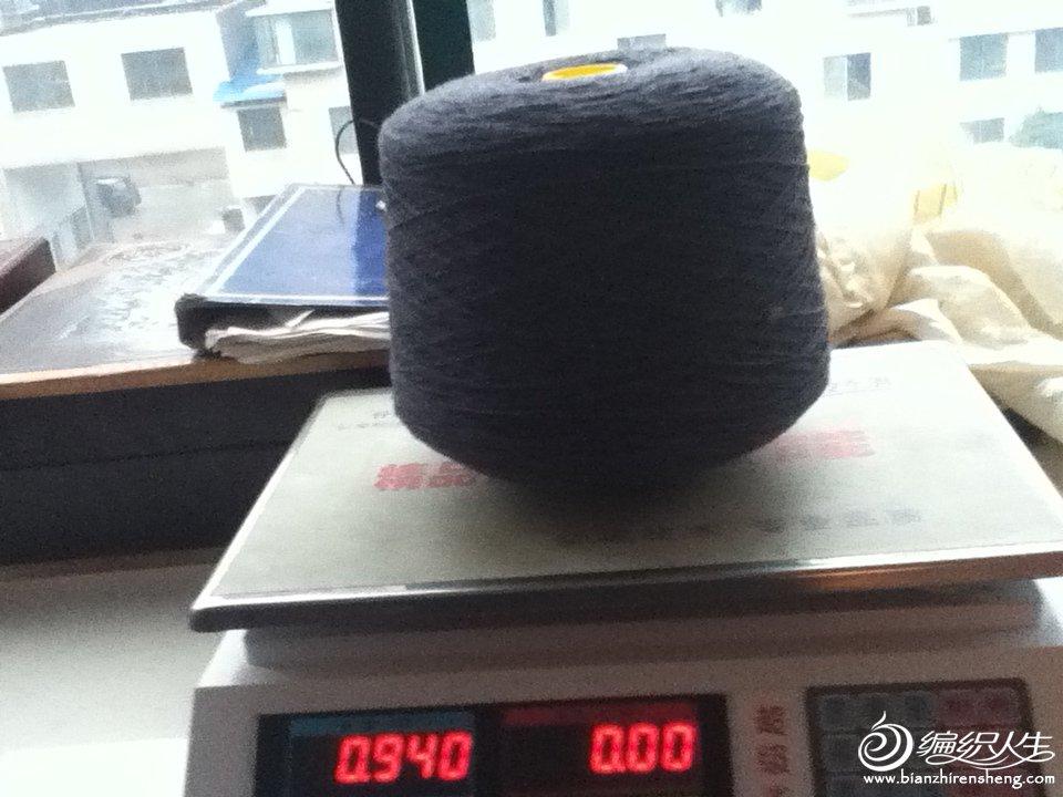 羊仔毛20元一斤