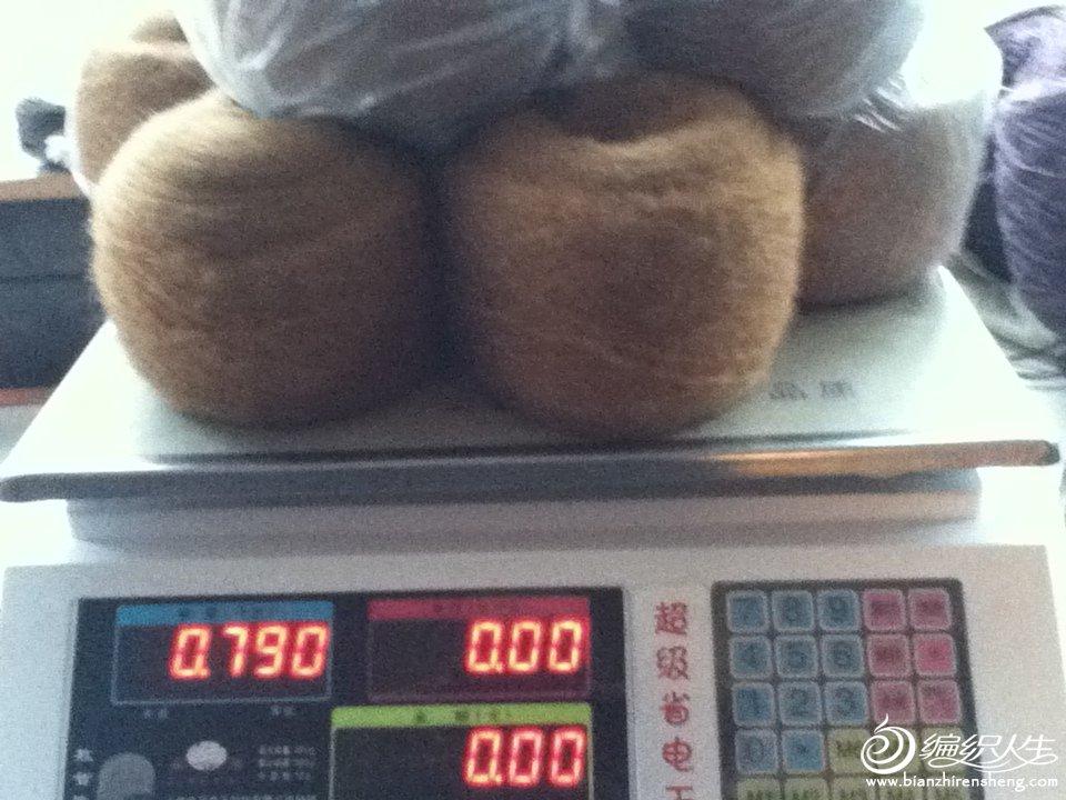 这个是纯马海毛43一斤吧
