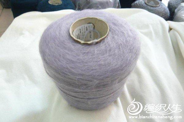 意大利马海毛带骆驼毛(不掉毛,很滑手粗马海毛。淡淡的紫色。很漂亮。2斤左右