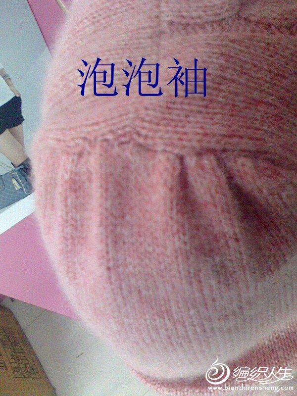 IMG0309134100_副本.jpg
