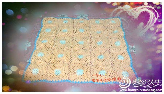 毛毯2.jpg
