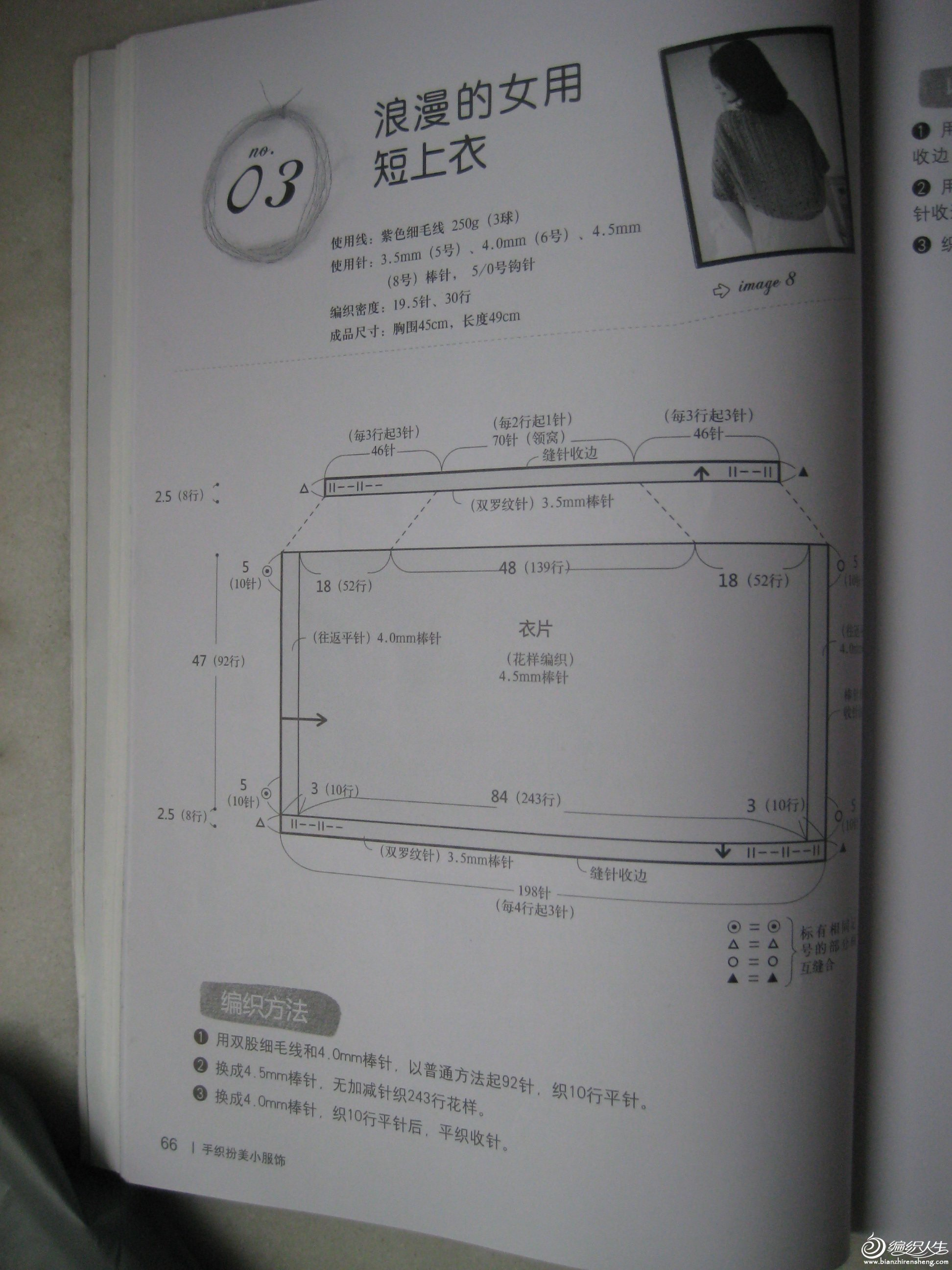 ������2.JPG