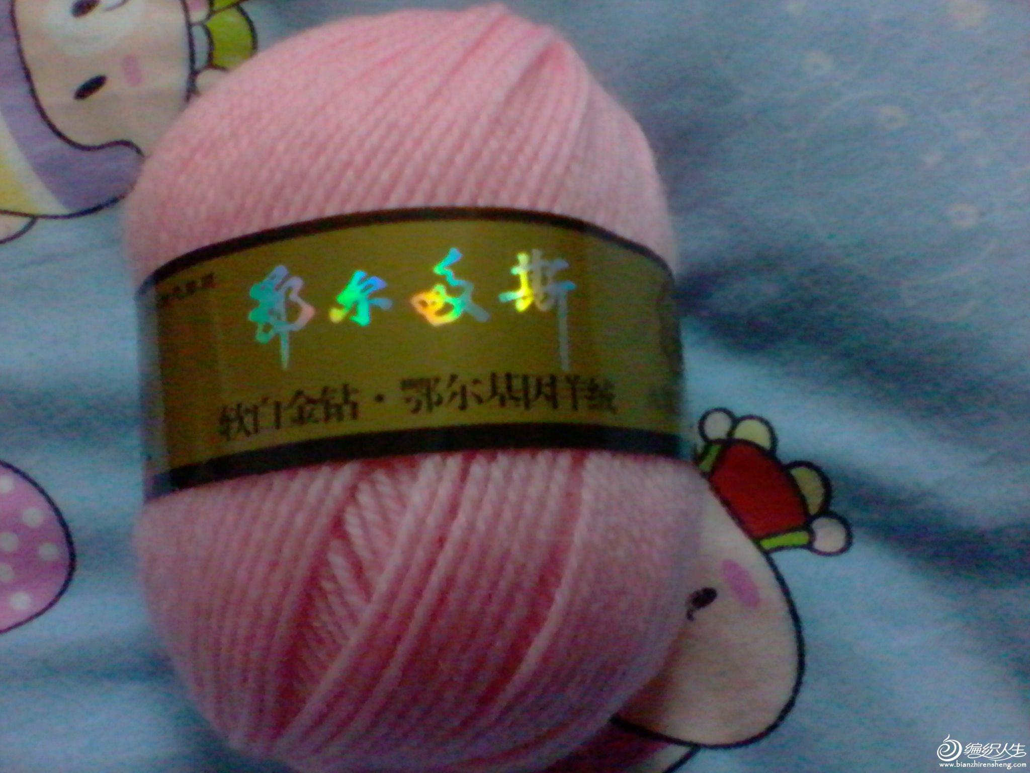 2012-03-10 19.14.33.jpg