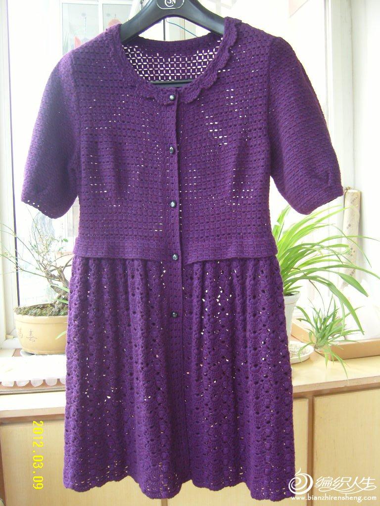 紫莺1.JPG