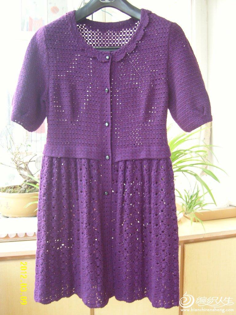 紫莺3.JPG