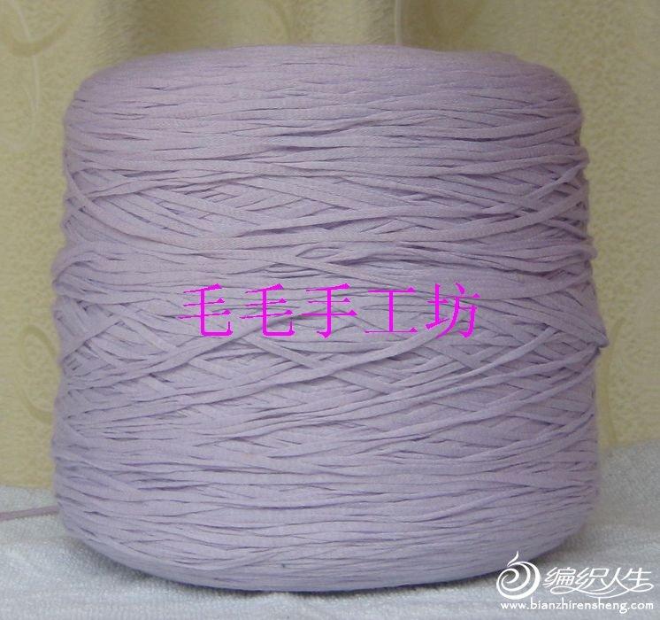 棉带粉紫色.jpg