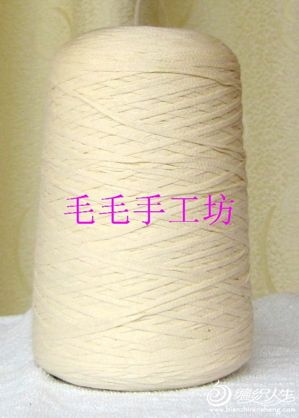 棉带米白色.jpg