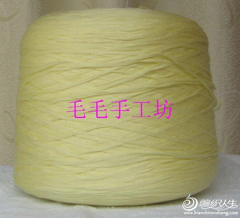 棉带嫩黄色.jpg