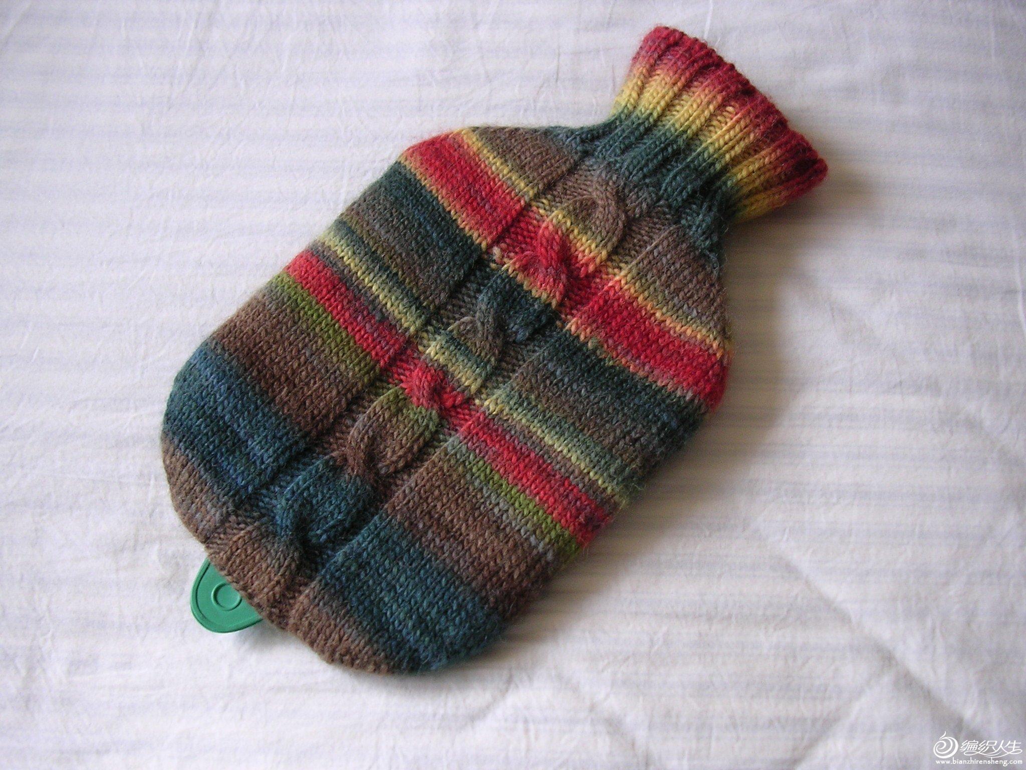 毛线编织热水袋套