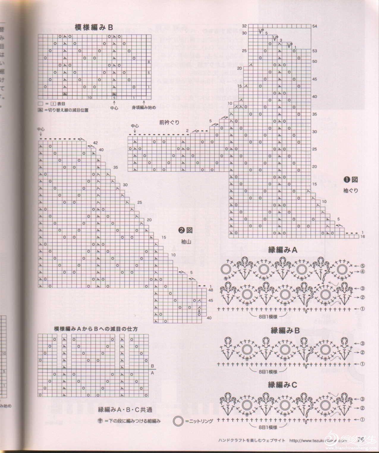 43 (3).jpg