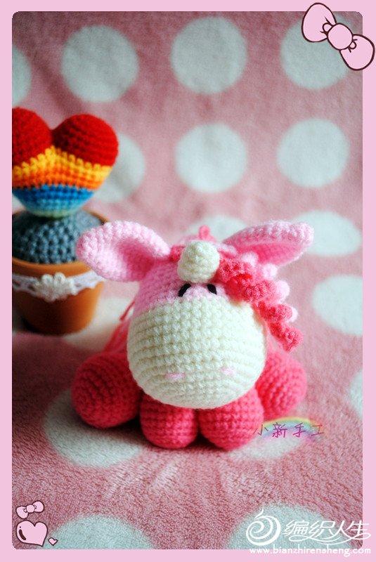 粉红马.jpg