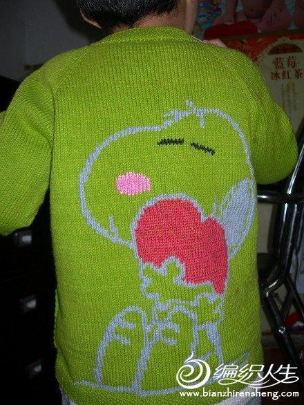 绿毛衣3.jpg