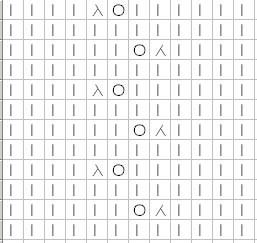 驼色开衫图解2.jpg