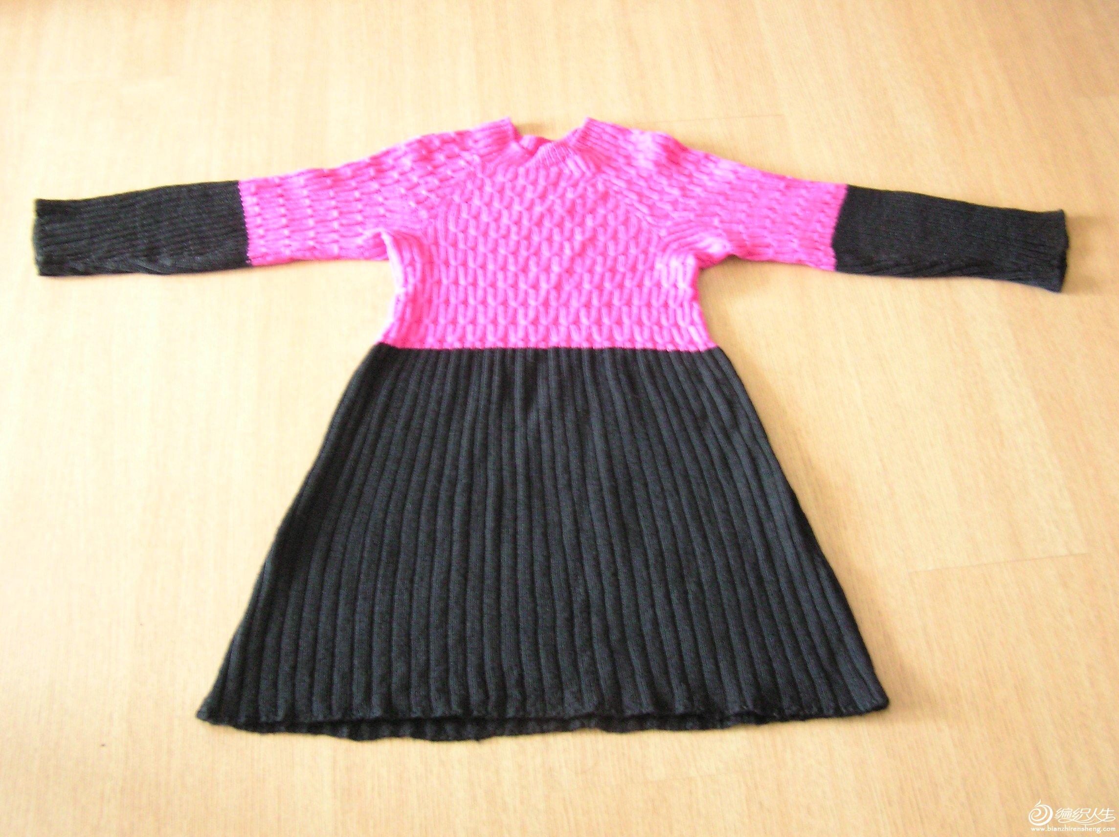 纪念:历时2年仿制走形的秋日私语毛衣1