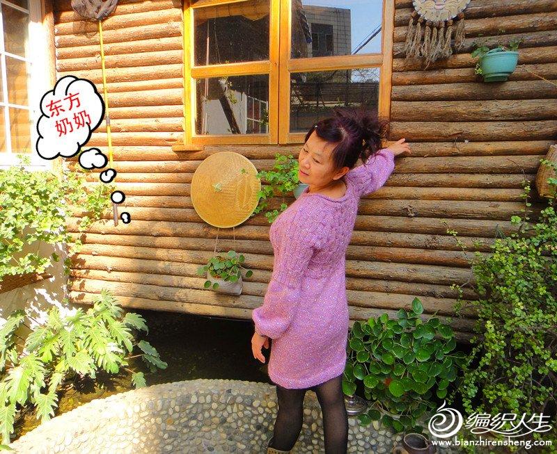 DSC03397_副本.jpg