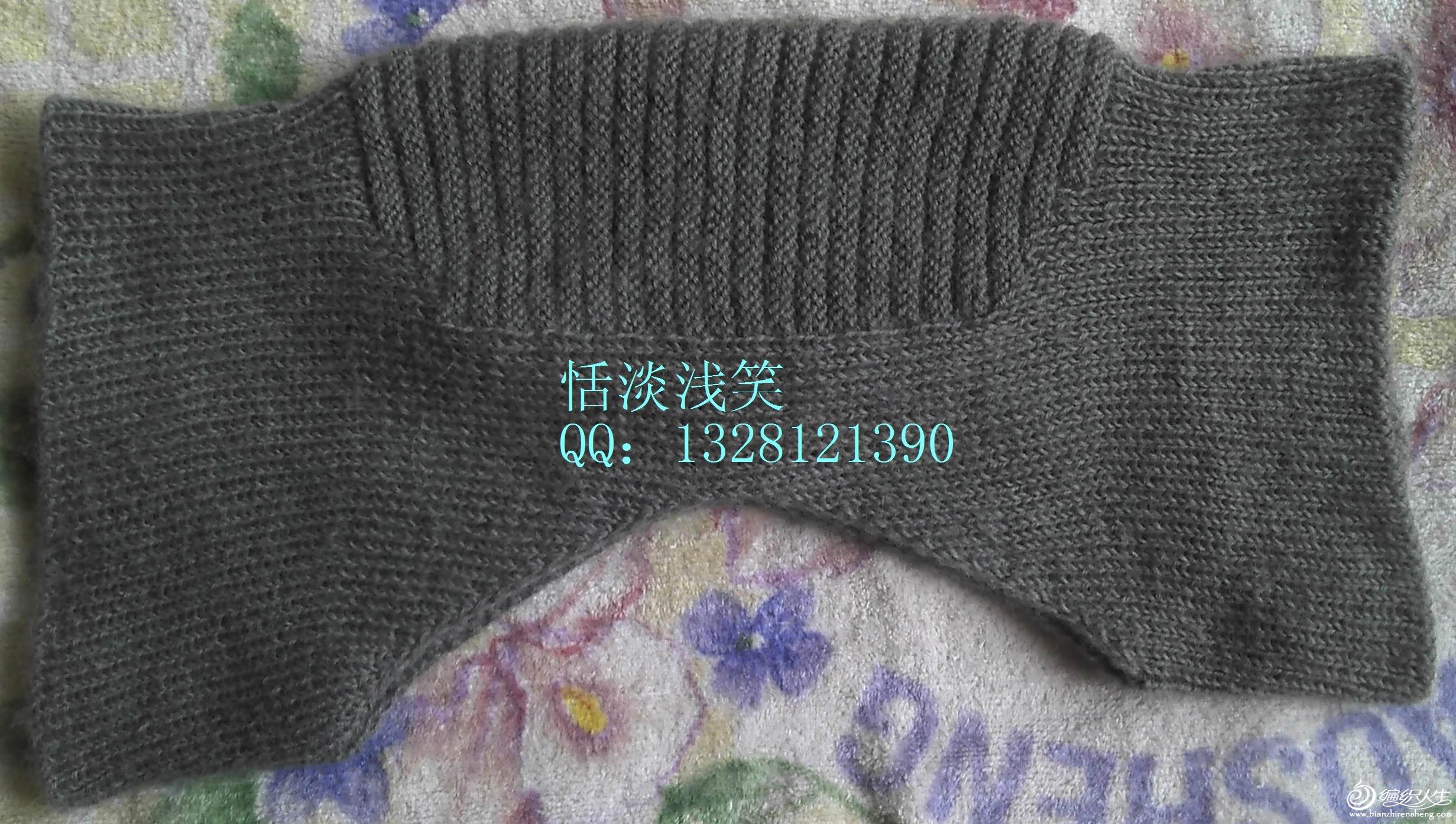 2012-03-06_15-19-39_702.jpg