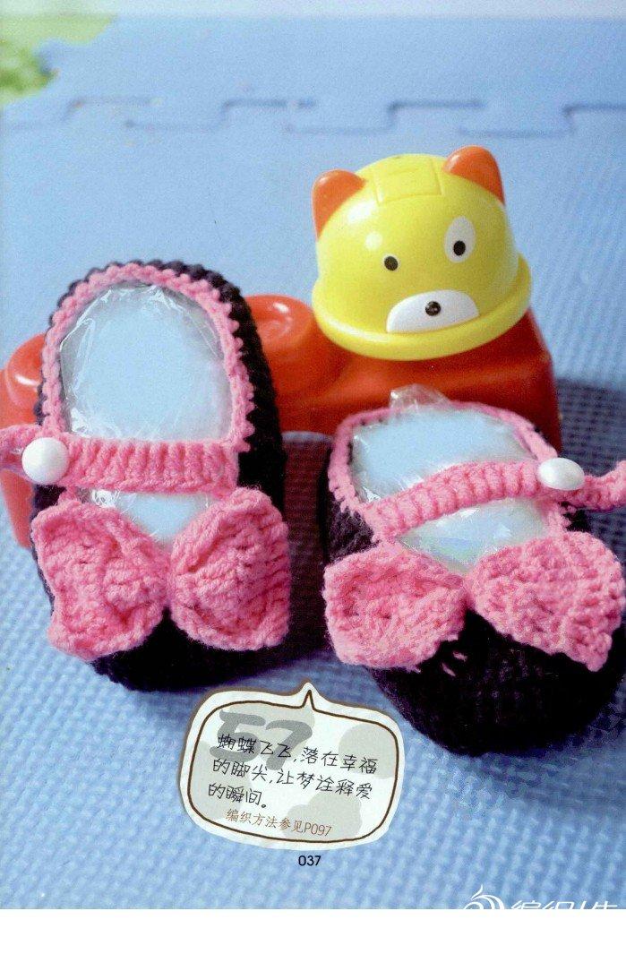 蝴蝶结鞋.jpg