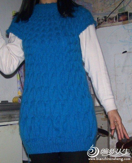 这是我织的