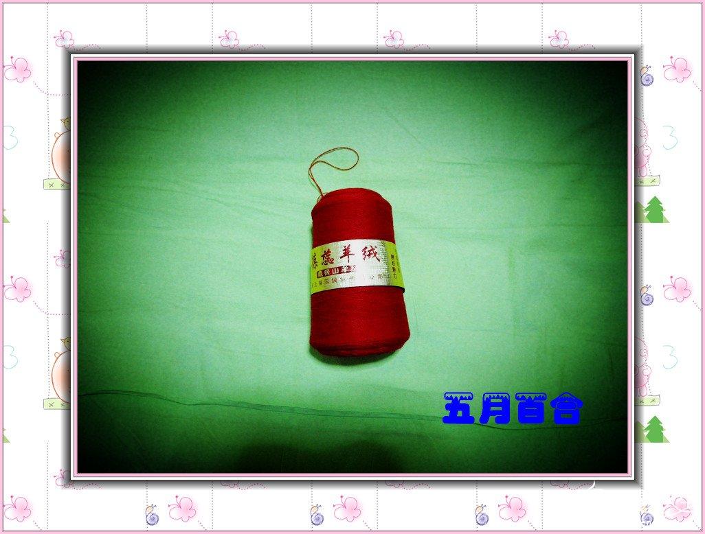 红围巾全.jpg