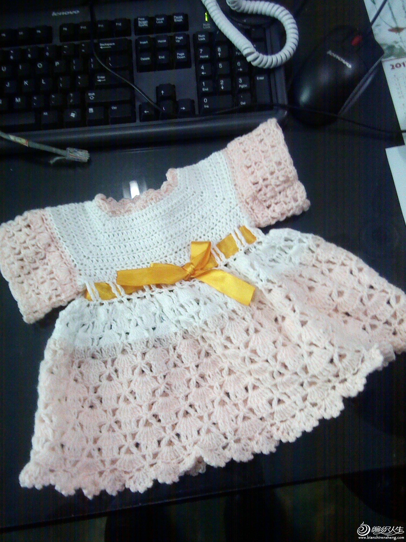 童裙1.jpg