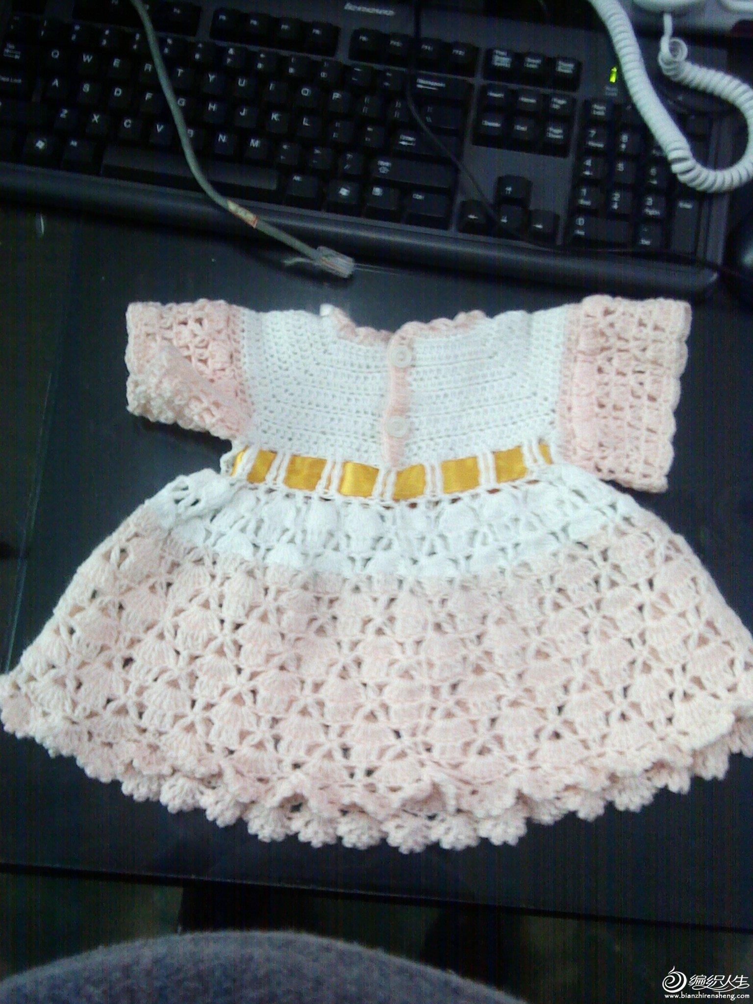 童裙2.jpg
