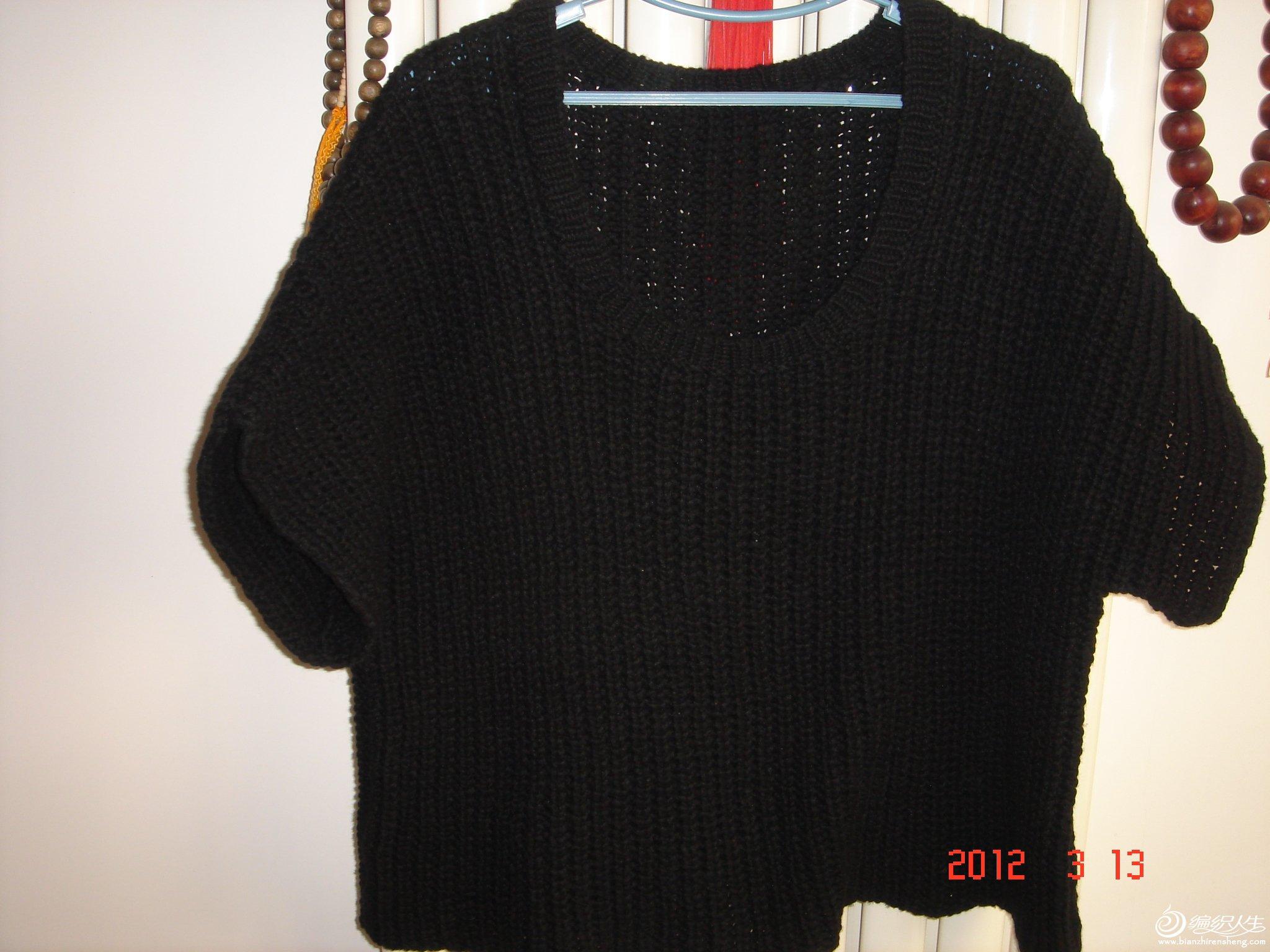 纤指家的羊毛混纺线。
