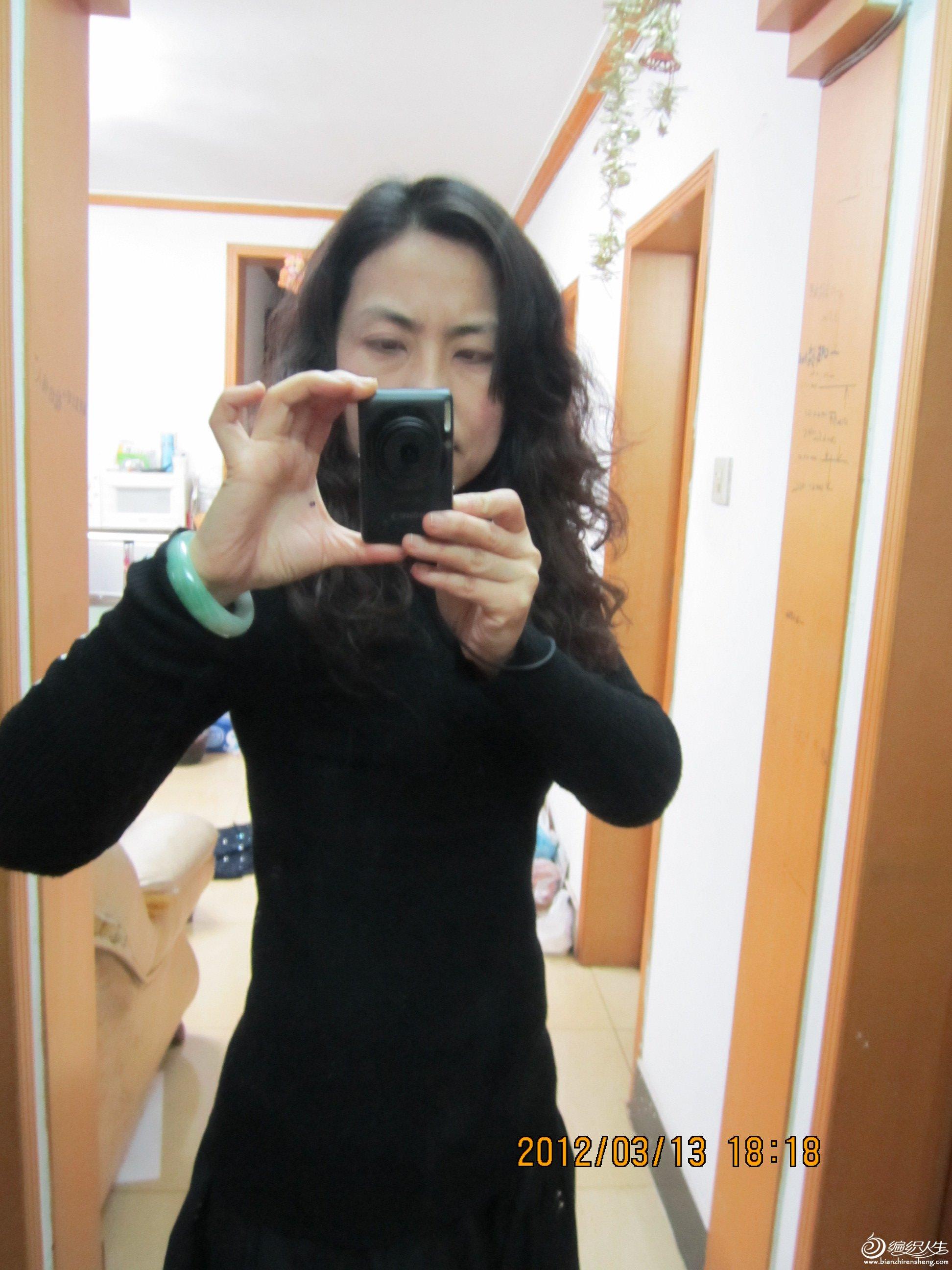 IMG_3399.JPG