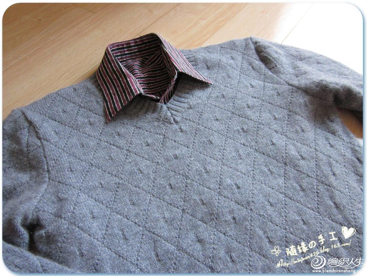 菱形男款毛衣1.jpg