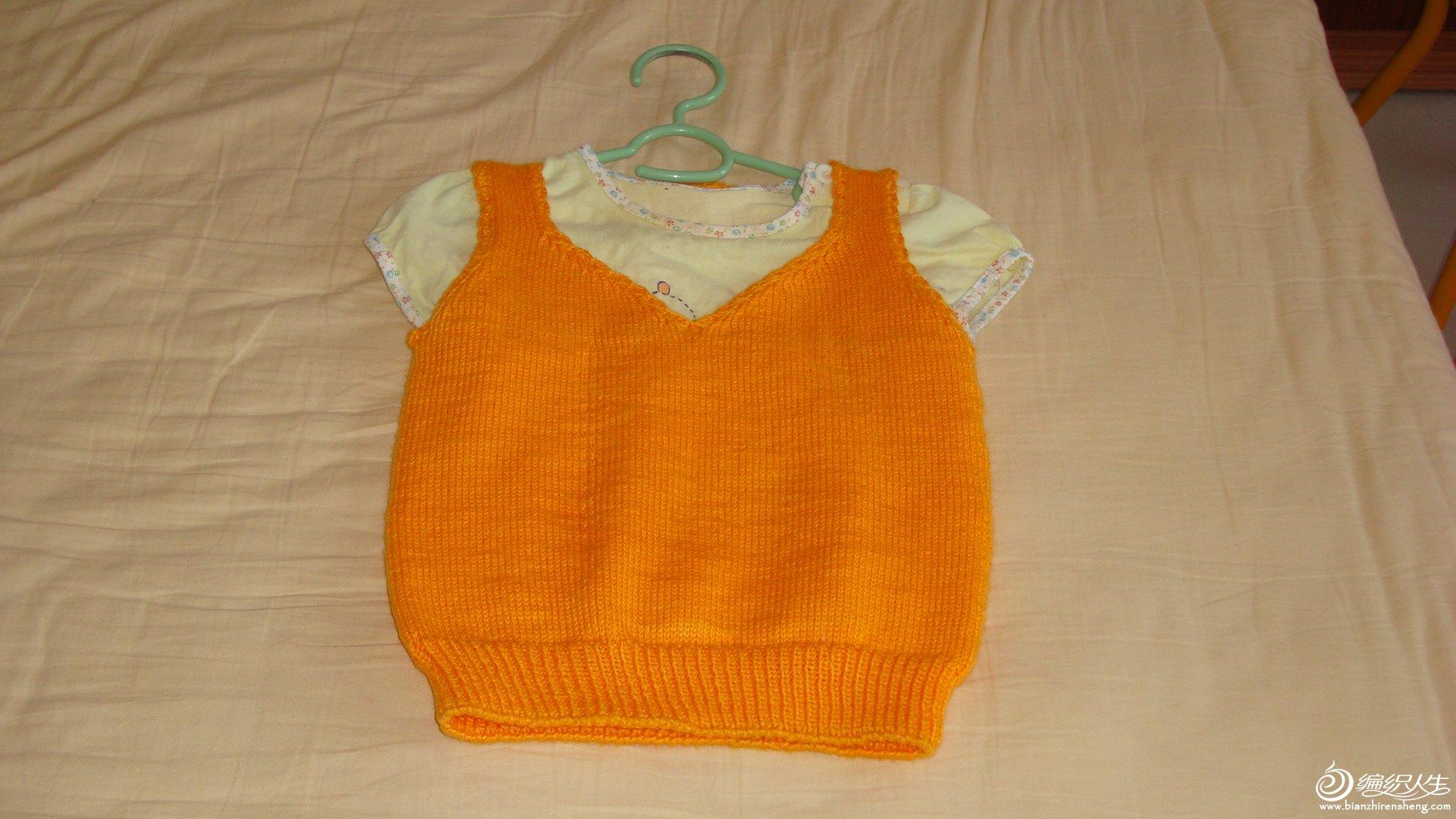 妈妈织的第一件毛衣.JPG