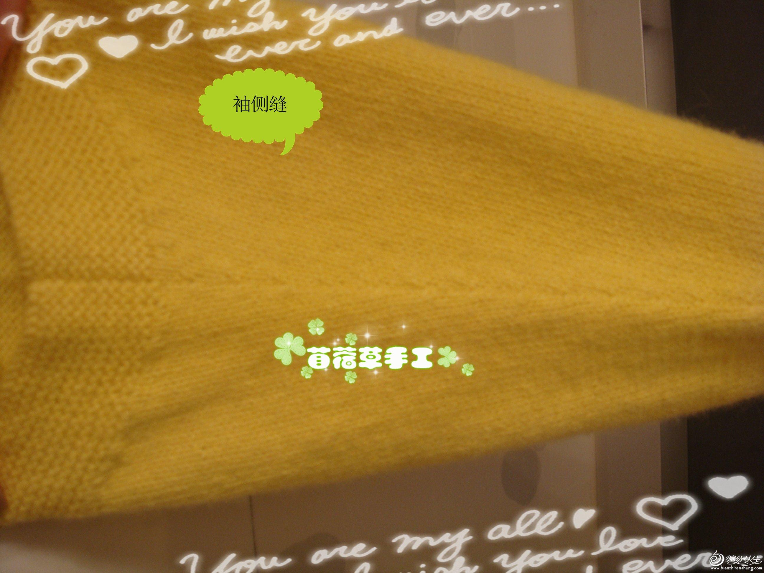 dsc05961_副本.jpg