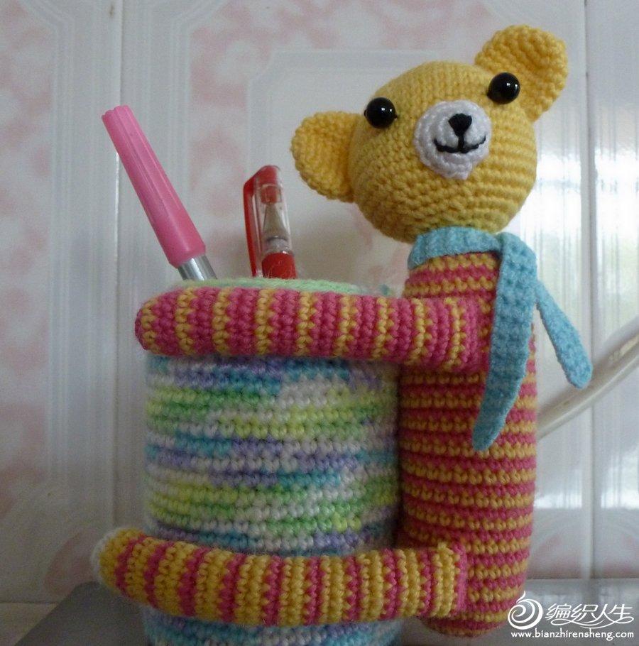 小熊笔筒1