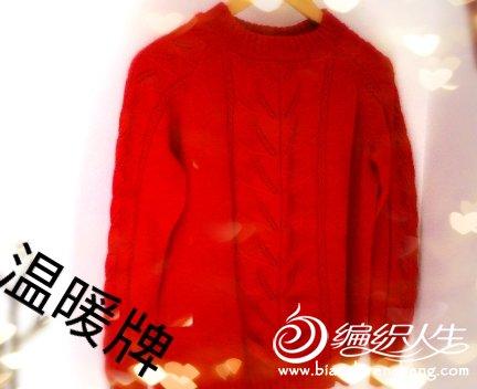 2012-03-14_12-58-53_437_美图000.jpg
