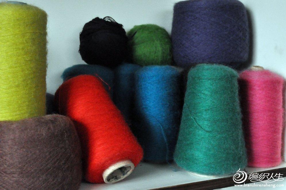 全毛马海毛每个颜色都在750克左右55元一斤.jpg