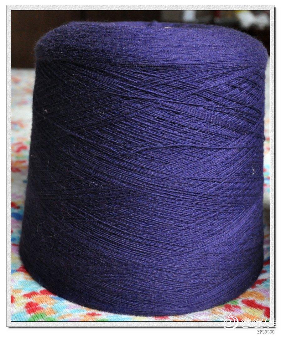 紫罗兰100%沃毛80元一斤1600克.jpg