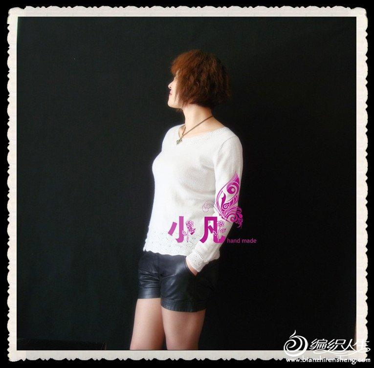 白色4_副本.jpg