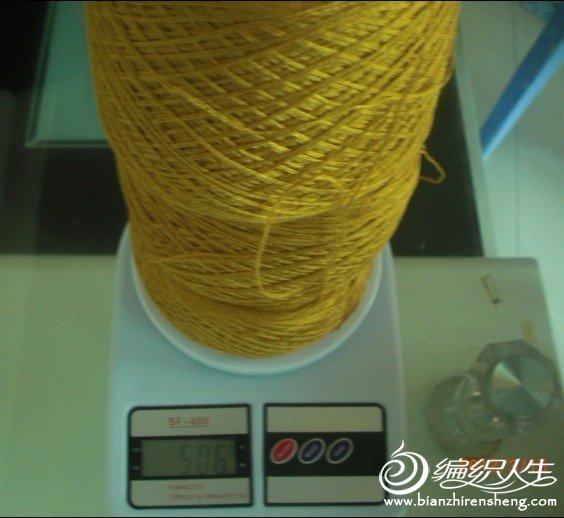 丝羊绒黄色.JPG