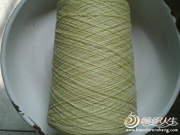 绿色羊绒8两280元