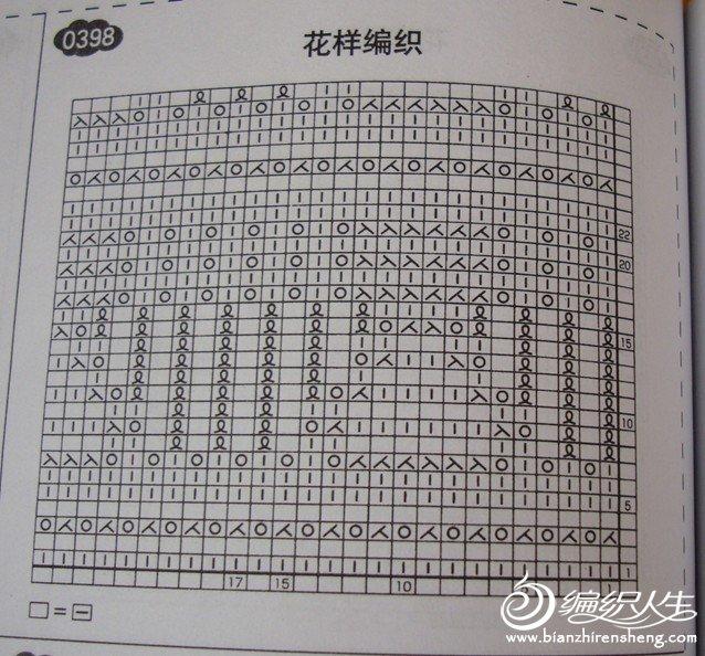 白图解.jpg
