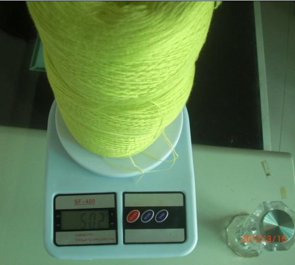 棉羊绒黄色.JPG