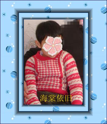 外甥的花毛衣.jpg