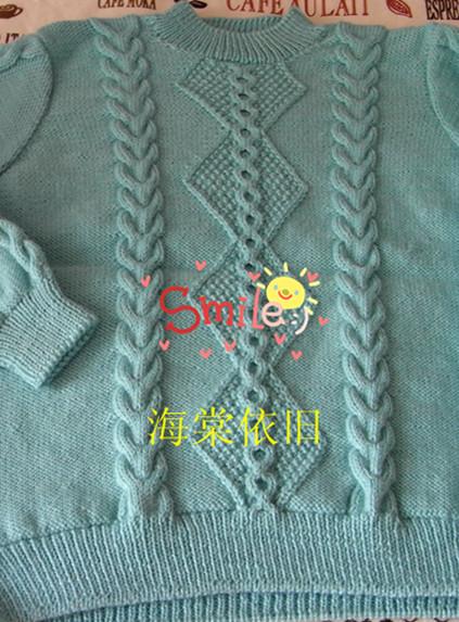 女儿的蓝毛衣.jpg