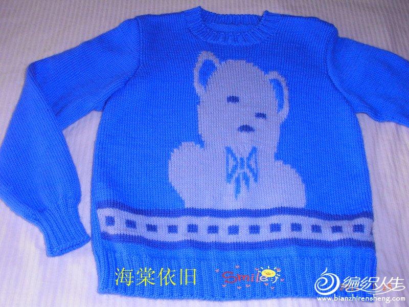2011年春节给侄子的毛衣.jpg