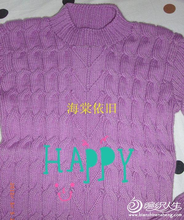 粉紫色--女儿的最爱.jpg