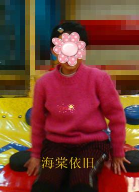 女儿的马海毛毛衣.jpg