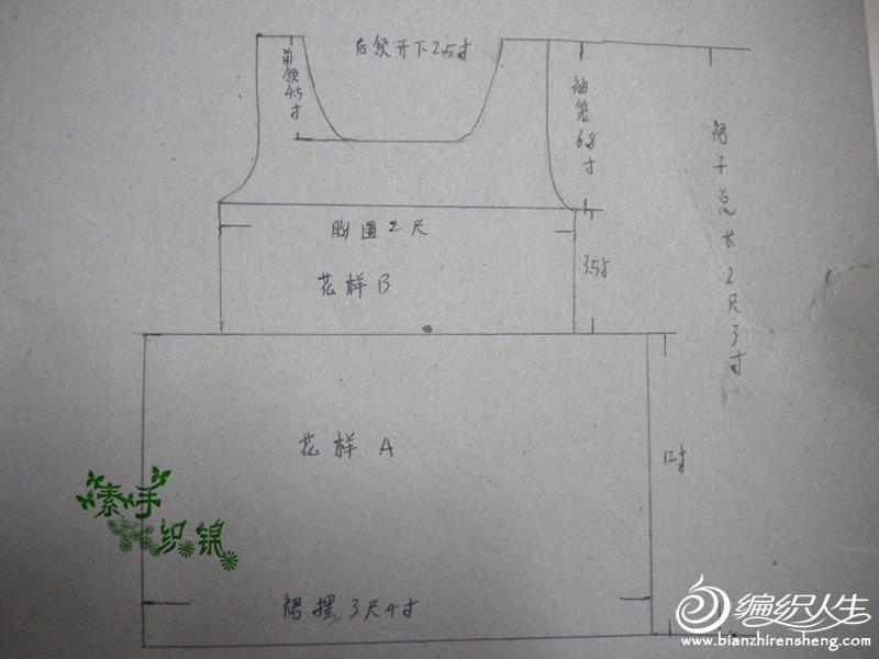 照片 090_副本.jpg