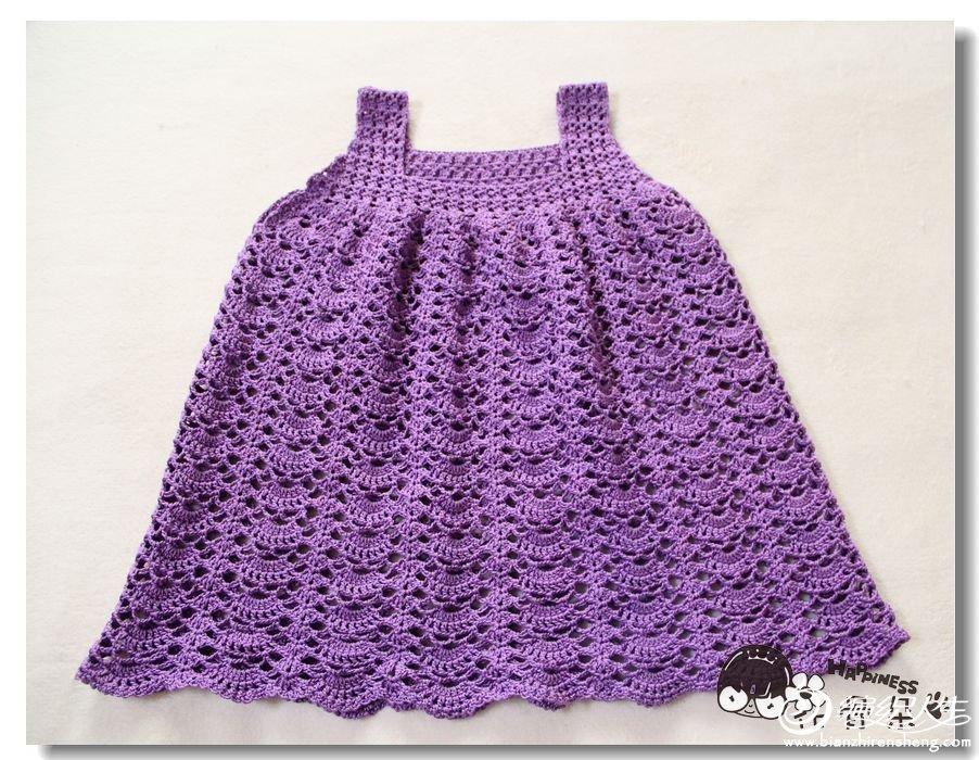 紫色背心1.jpg
